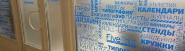 Перово ожидает реконструкция типографии