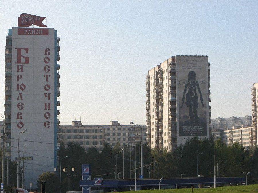 Инженерные коммуникации в Восточном Бирюлёво ожидает комплексное обновление