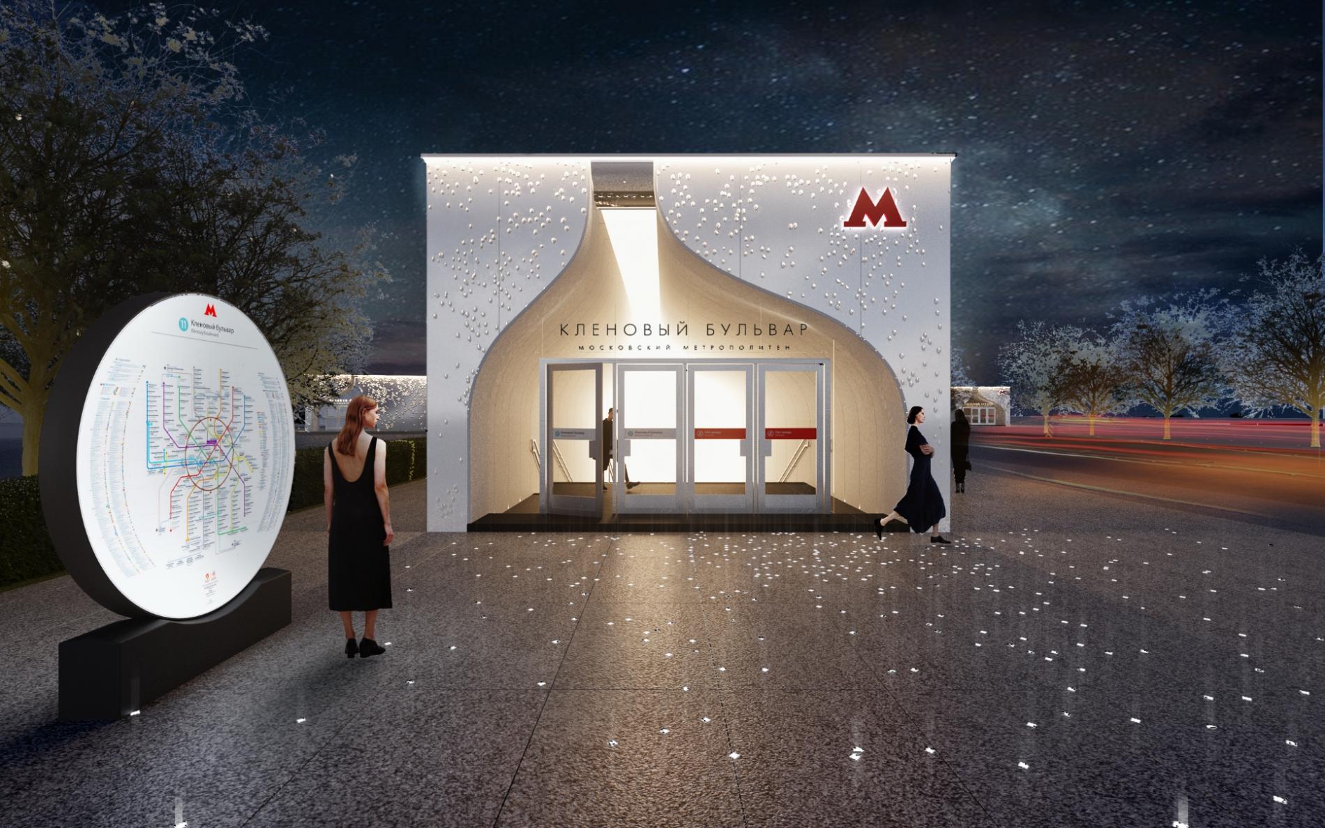 Подведены итоги конкурса на дизайн-решение станций «Проспект Маршала Жукова» и «Кленовый бульвар 2»