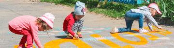 10 детских садов в Москве были введены усилиями инвесторов в 2020