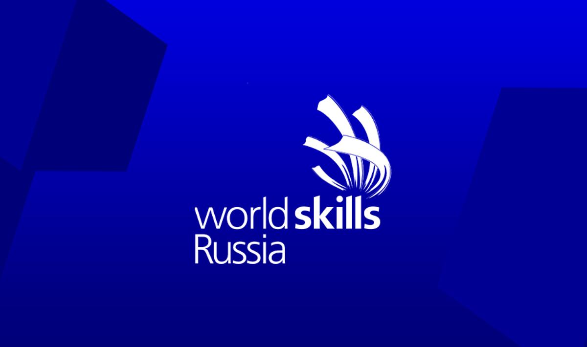 Россия – на пороге Финала VIII Национального чемпионата «Молодые профессионалы» (WorldSkills Russia) – 2020