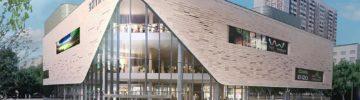Кинотеатр «Витязь» в Коньково реконструируют в конце 2021 года