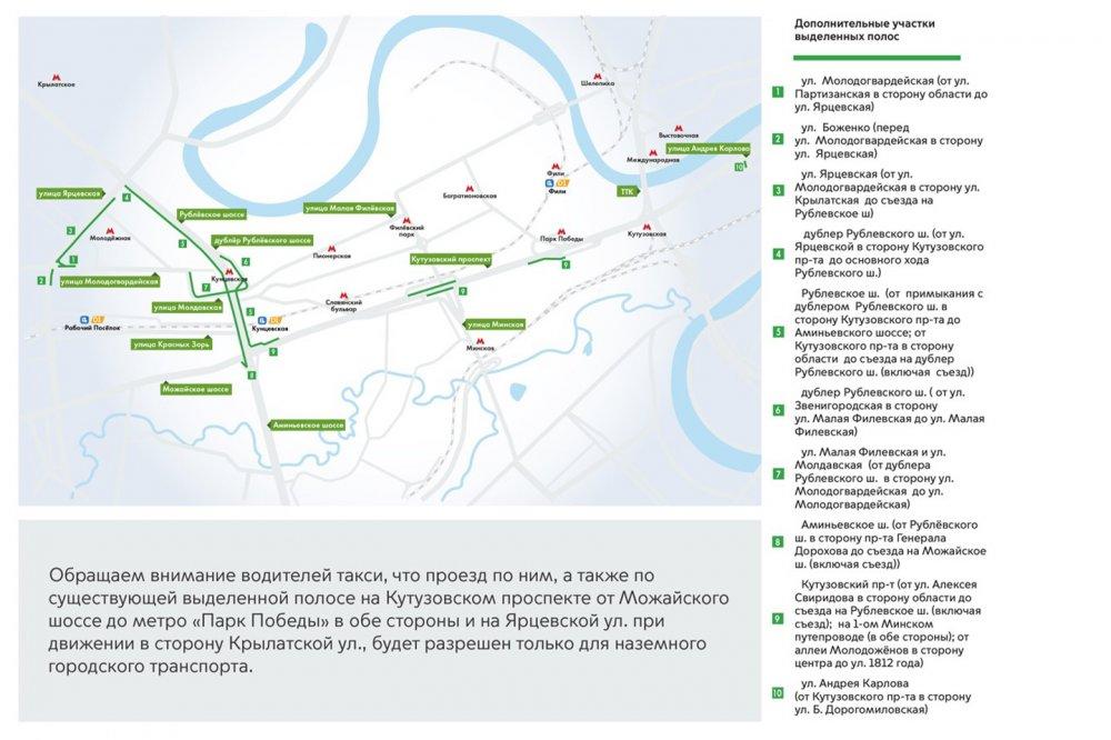 Участок синей ветки от «Молодежной» до «Парка Победы» закроют с 26 сентября