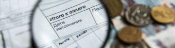 Названы регионы России тратящие больше всех (и меньше всех) на ЖКХ