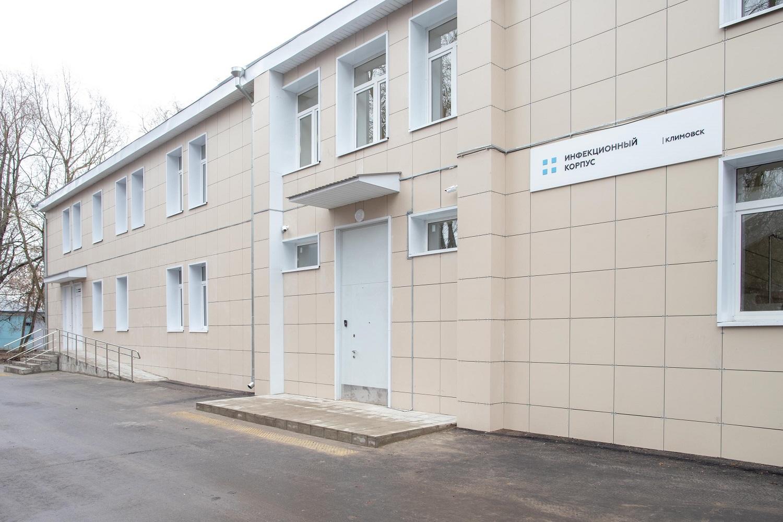 Определен подрядчик строительства кислородной станции в Подольском роддоме