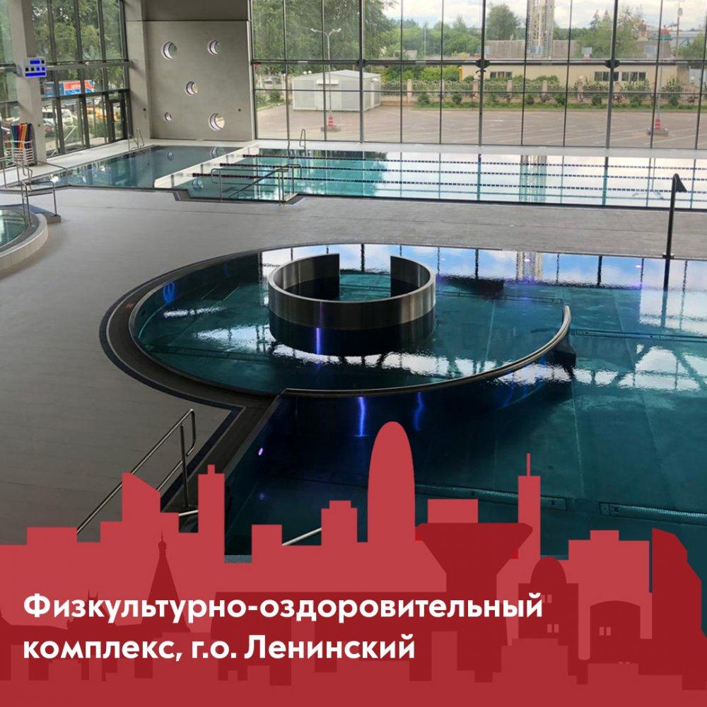 28 социальных объектов построили за 9 месяцев в Подмосковье