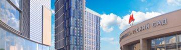 Строительство апарт-отеля YE'S Botanica планируется завершить до конца 2020 года