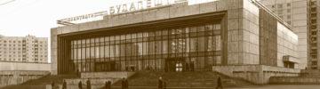Как продвигается реконструкция старых советских кинотеатров в столице