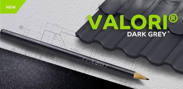 «Металл Профиль» расширил линейку металлочерепицы VALORI