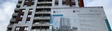 Стартовые новостройки в Москворечье-Сабурово позволят расселить жителей девяти домов