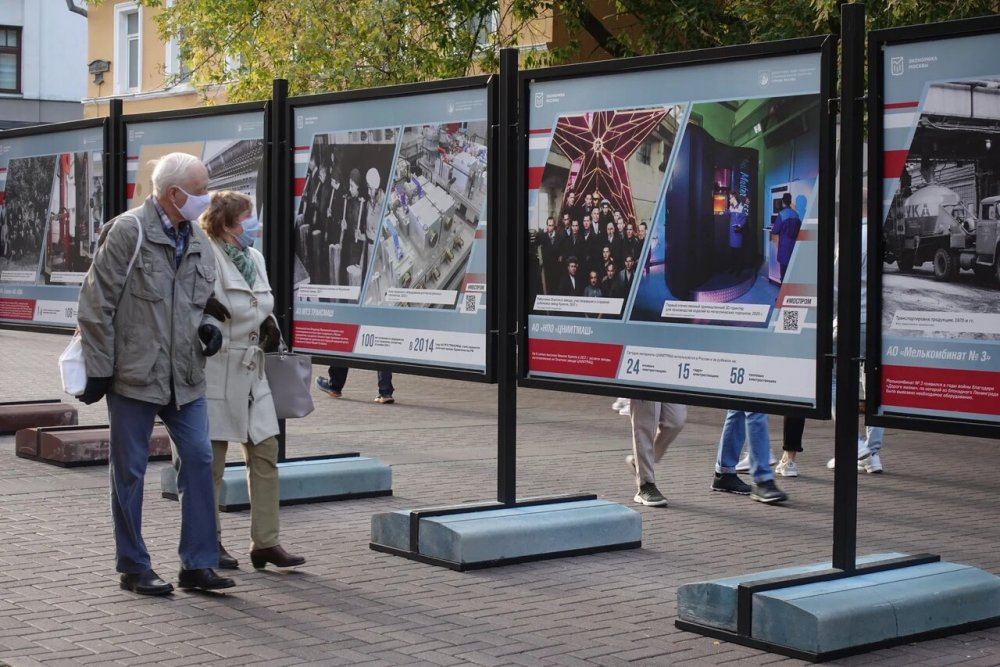 В столице открылась фотовыставка ко Дню московской промышленности
