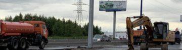 Заместитель мэра Москвы: новые дороги в Москве прослужат 120-150 лет