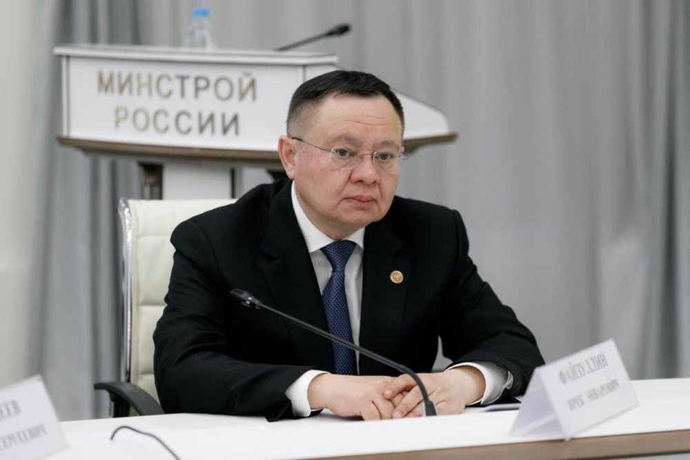 Ирек Файзуллин назначен главой Минстроя РФ