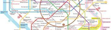 Какие станции метро откроют в Москве в 2021 году