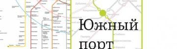 Когда начнут строить станцию метро «Южный порт»
