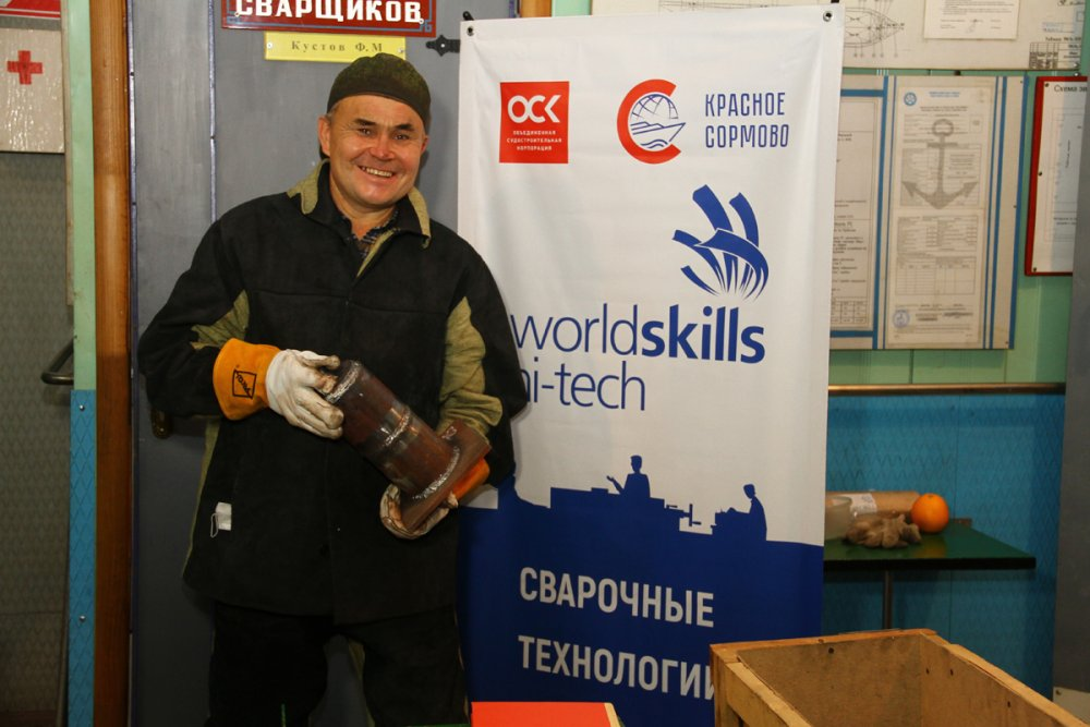 Стали известны победители чемпионата WorldSkills «Навыки мудрых» в компетенциях строительного блока