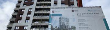 В 2020 году по программе реновации новое жилье предоставлено свыше 5000 человек