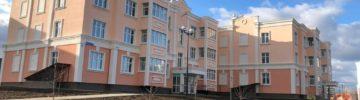 Завершено строительство дома для переселенцев из аварийного жилья в Коломне