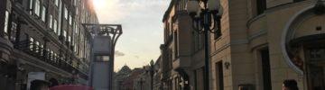 Госдума одобрила инициативу Росреестра о системной работе по внесению в ЕГРН сведений о ранее учтенных объектах недвижимости