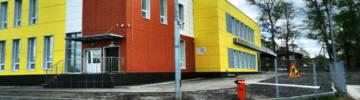 Госпрограмму по строительству объектов культуры 2020 года завершили в Подмосковье