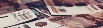 Мэр столицы подписал закон о бюджете на 2021—2023 годы