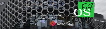 Необычный торговый центр открывается в Казани 5 декабря