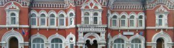 Рогожскую амбулаторию признали выявленным объектом культурного наследия