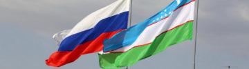 Россия и Узбекистан обсудили развитие сотрудничества в сфере строительства, архитектуры и ЖКХ