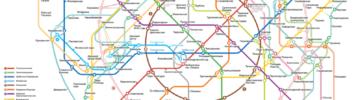 В 2021 году планируют открыть 14 станций МЦД
