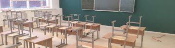 В Волоколамске завершается строительство школы на 550 мест