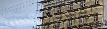 Началось переселение жителей по программе реновации в районе Ивановское