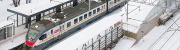 После реконструкции на МЦД-1 открыт пригородный вокзал Баковка