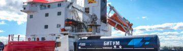 «Газпром нефть» на 32% увеличила реализацию высокотехнологичных битумов в 2020 году