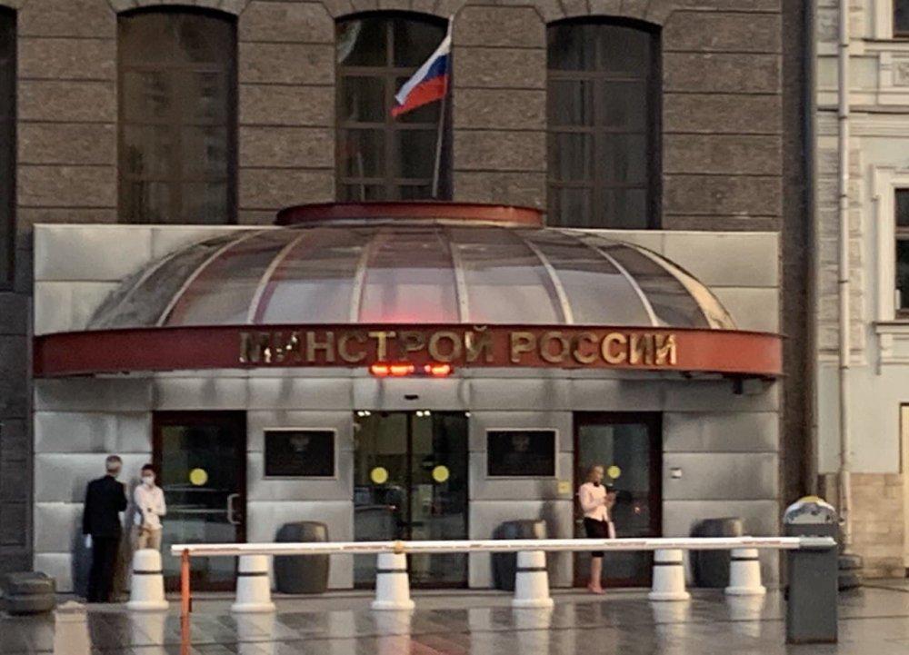 В Минстрое РФ прошло еженедельное заседание штаба по вопросам техрегулирования в строительстве