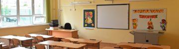 В Свиблово планируют построить школу для 550 учеников