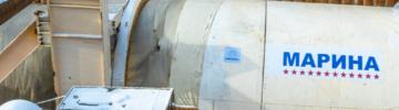 Как щит «Марина» строит тоннель между депо «Замоскворецкое» и БКЛ метро