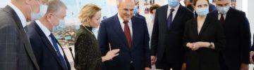 Мишустин одобрил программу развития нового кампуса Новосибирского университета