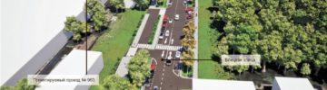 Новые дороги соединят Каширское шоссе с Елецкой улицей и повысят транспортную доступность