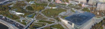 Парк «Зарядье» и Никитский ботанический сад договорились о сотрудничестве в рамках проекта ParkLab