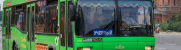 Выяснилось, где запустят бесплатные автобусы вдоль закрытых станций на участке Калужско-Рижской линии