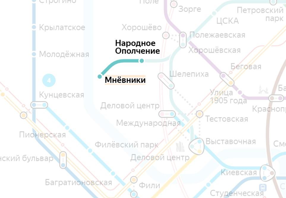Мэр столицы открыл станции метро «Мнёвники» и «Народное Ополчение»