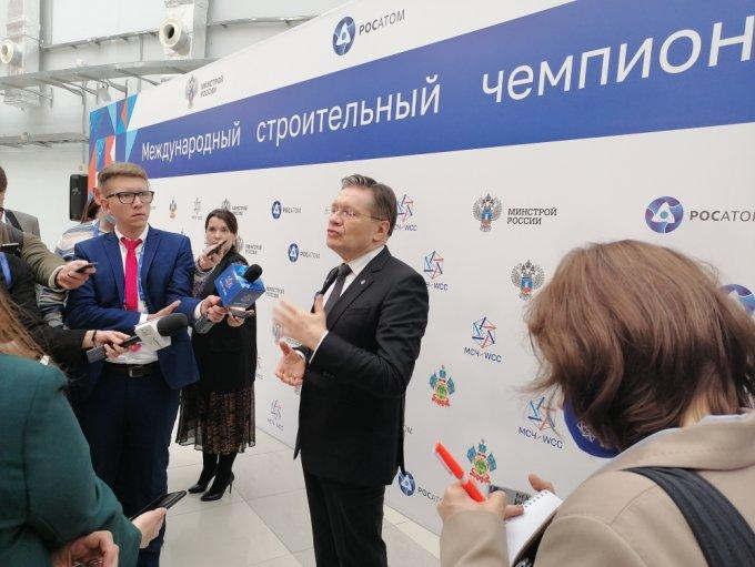 Международный строительный Чемпионат в будущем может приобрести статус строительной Олимпиады