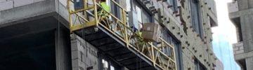 На объекте долгостроя на улице Касимовская возобновлены работы