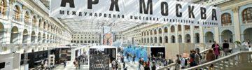 Около 27 тыс. человек стали гостями выставки «АРХ Москва»