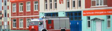В районе Северный построят новое пожарное депо на четыре поста