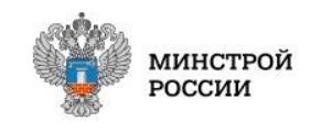 Министр строительства и ЖКХ РФ провел совещание по развитию стройотрасли в Приамурье и посетил стройку канатной дороги через Амур