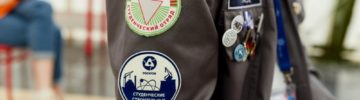 Минстрой РФ студенческие отряды подписали соглашение о сотрудничестве