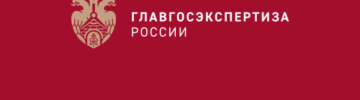 СИБУР модернизирует главный теплоисточник Тобольска