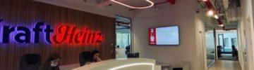 Kraft Heinz начала постепенный переход к гибридному графику с переезда в новый офис
