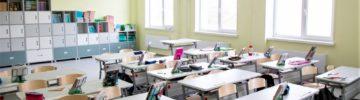 Начинается строительство блока начальных классов в Красногорске